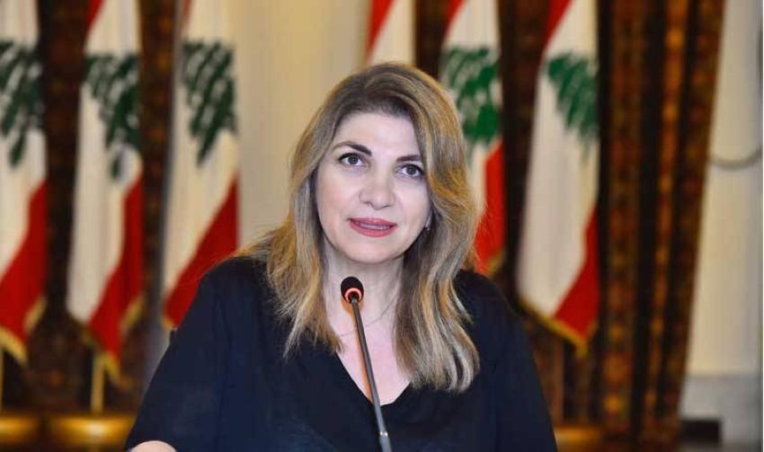 وزيرة العدل اللبنانية ماري كلود نجم. (من المصدر)