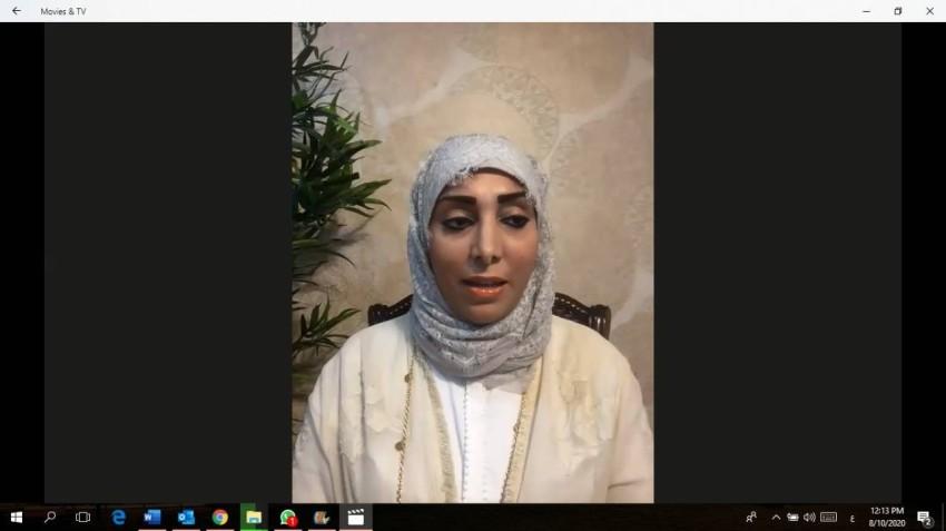 غدير عبدالمحسن مكي الجمعة. (من المصدر)