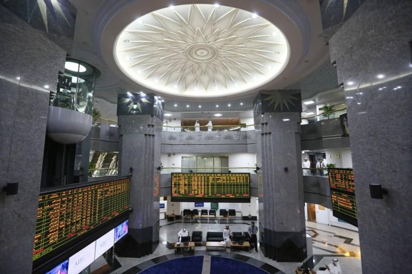 سوق أبوظبي للأوراق المالية. (الرؤية)