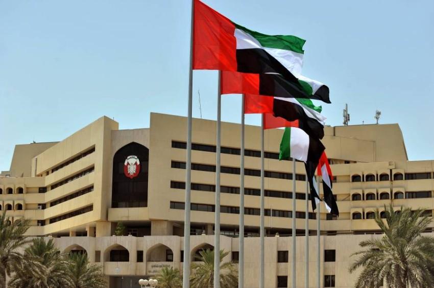 مبنى بلدية أبوظبي. (أرشيفية)
