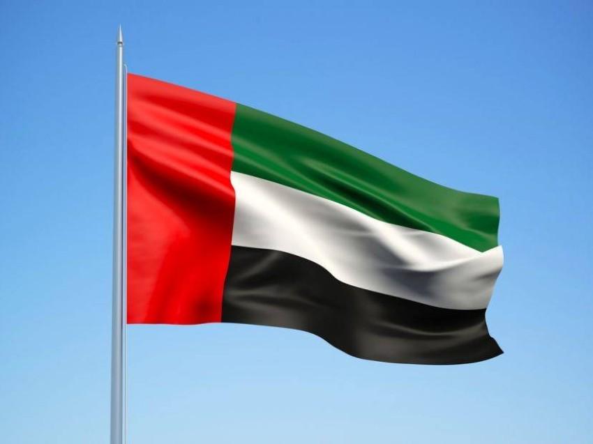 علم دولة الإمارات العربية المتحدة. (وام)