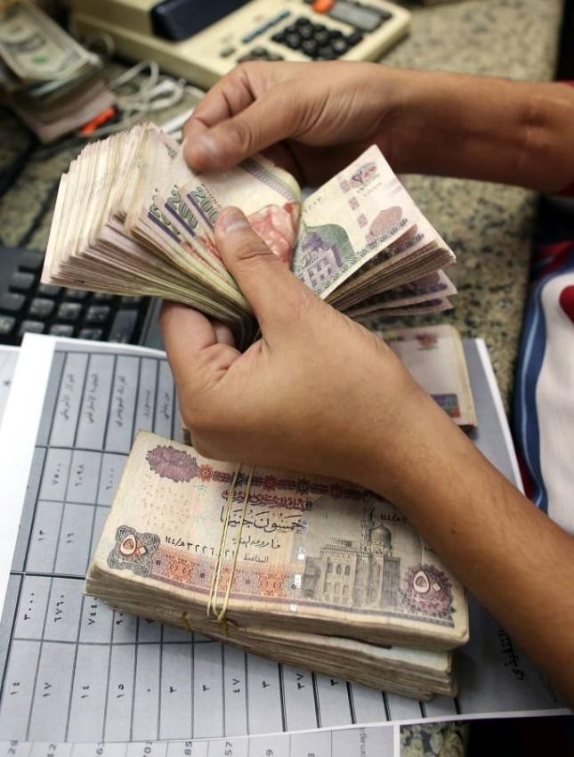 أسعار العملات الأجنبية في البنك الأهلي المصري اليوم - أخبار صحيفة الرؤية