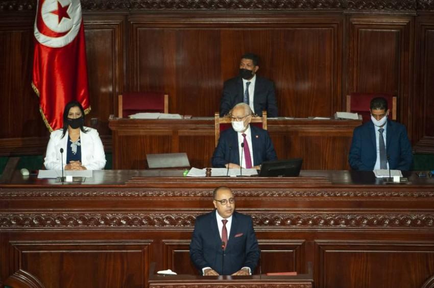 المشيشي يقدم حكومته للبرلمان. (أ ف ب)