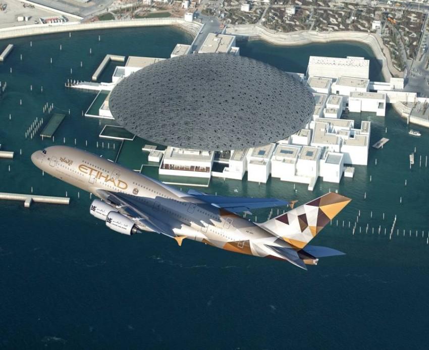 الاتحاد للطيران. (أرشيفية)