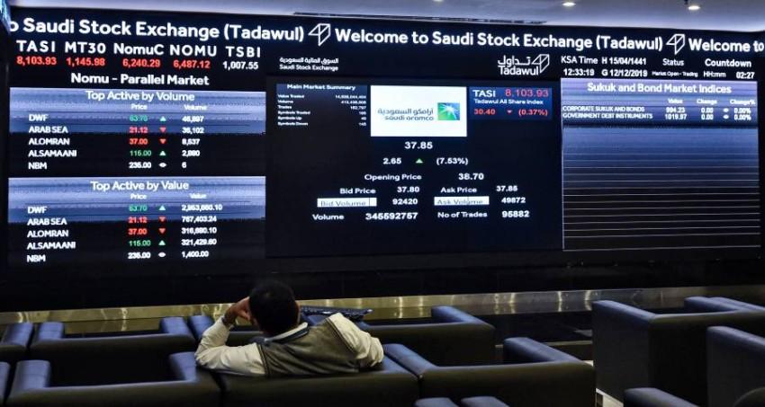 سوق الأسهم السعودية «تداول». (أرشيفية)