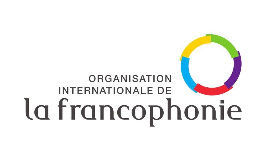 شعار المنظمة الدولية للفرانكفونية.