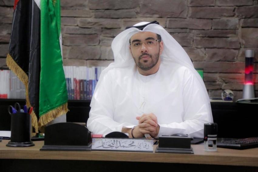محمد النجار