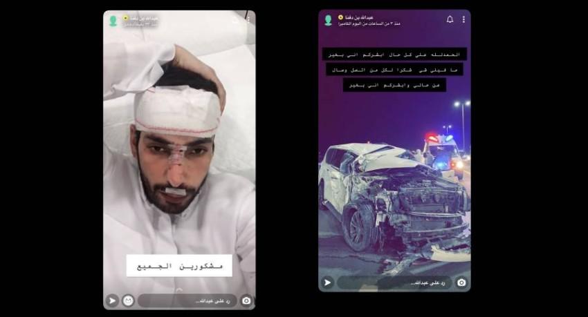 ما هي حالة الإعلامي عبدالله بن دفنا بعد تعرضه لحادث سير