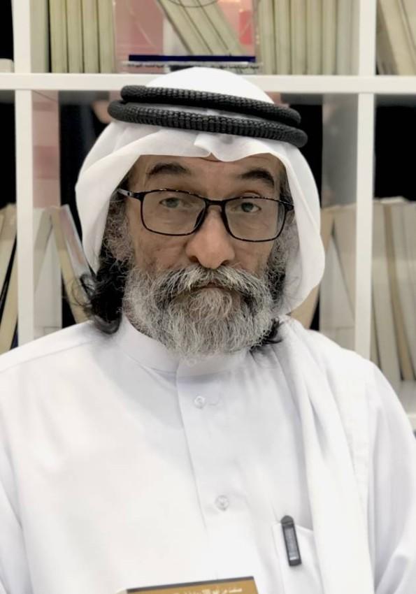 علي أبو الريش