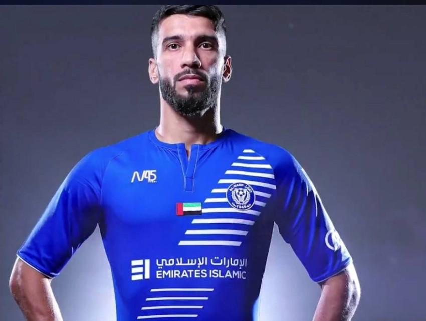 لاعب النصر طارق أحمد بالزي الجديد. (الرؤية)