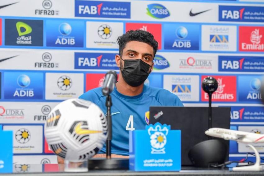 محمد شاكر. (الرؤية)