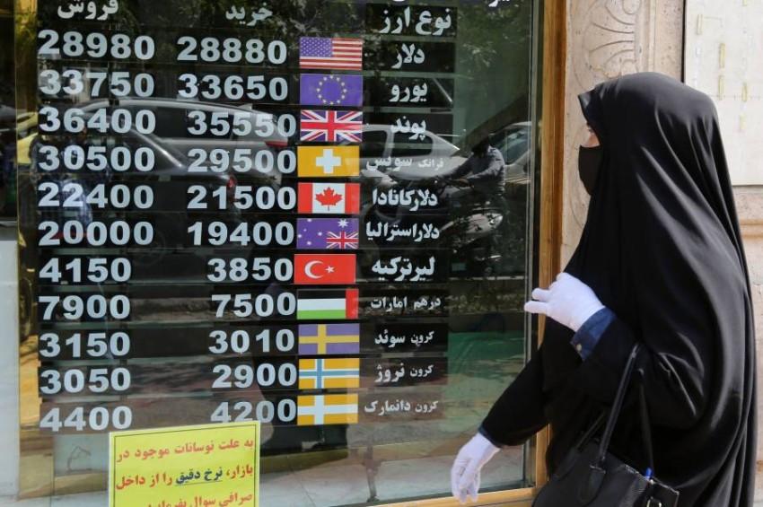 العقوبات الجديدة تفصل إيران فعلياً عن المنظومة المالية العالمية. (أ ف ب)