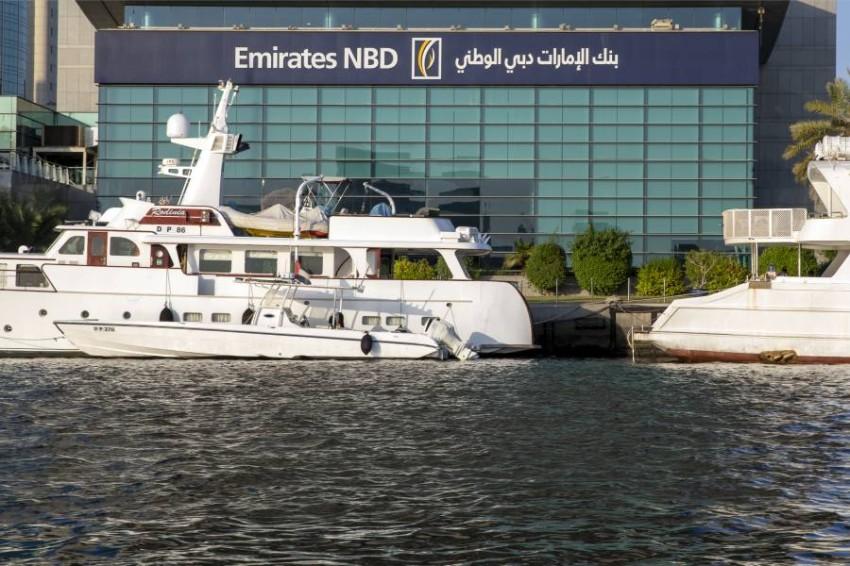 بنك الإمارات دبي الوطني. (تصوير عماد علاء الدين)