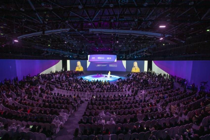 منتدى المرأة العالمي - دبي 2020.