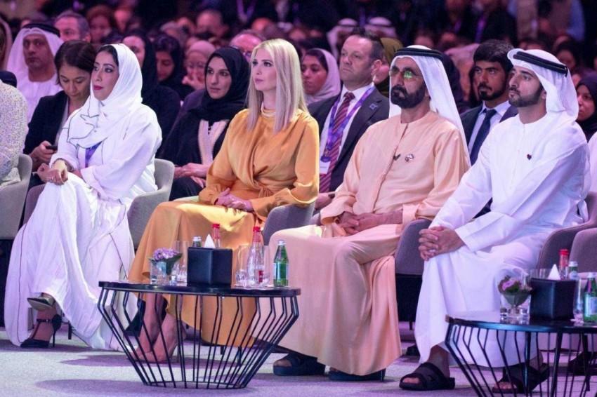 منتدى المرأة العالمي- دبي 2020.