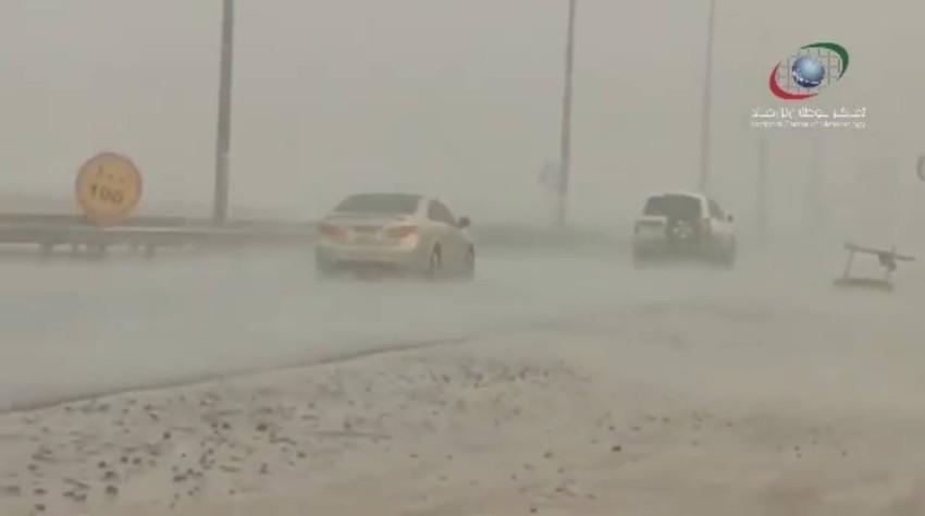 خلال هطول الأمطار اليوم.