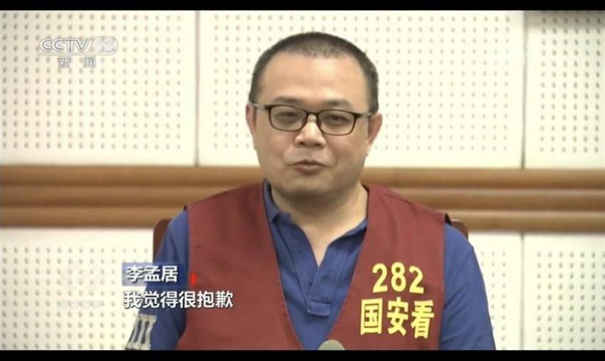لقطة تلفزيونية لاعتذار منسوب للمحتجز التايواني.