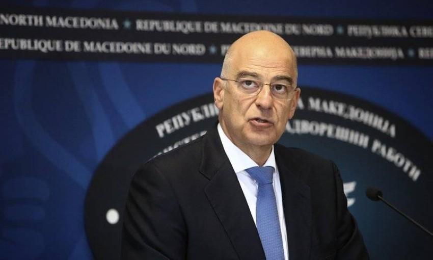 وزير الخارجية اليوناني. (أ ب)
