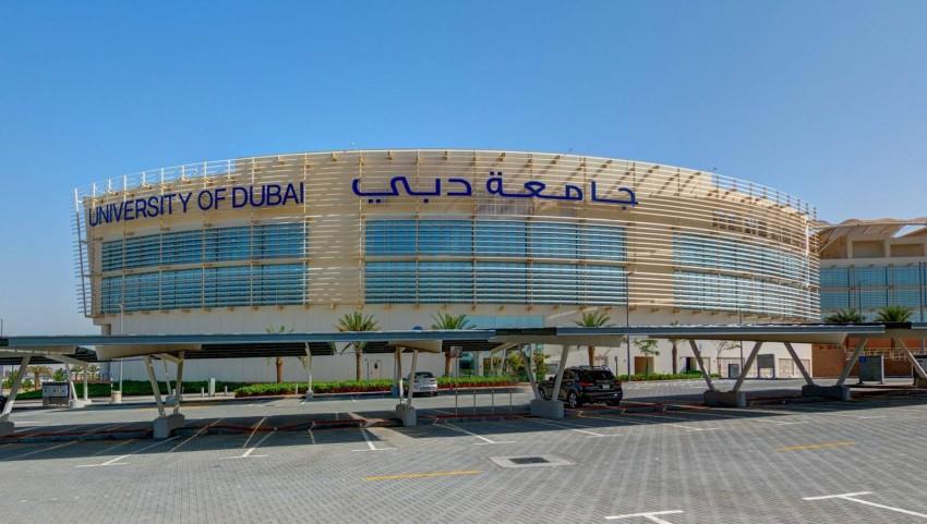جامعة دبي.