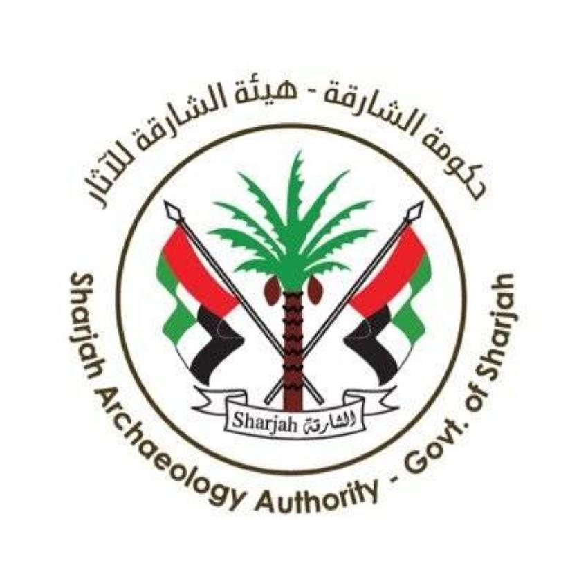 شعار هيئة الشارقة للآثار.
