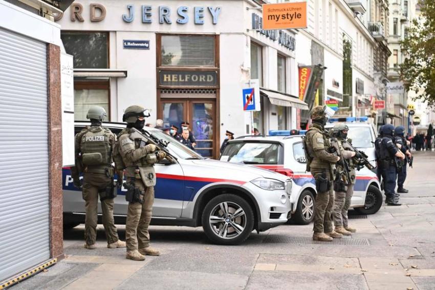 الشرطة النمساوية - أ ف ب