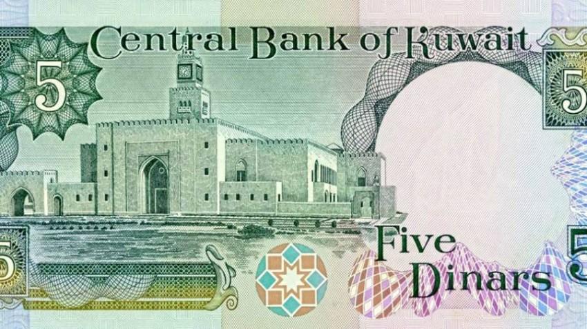 سعر الدينار الكويتي مقابل الدولار والجنيه اليوم