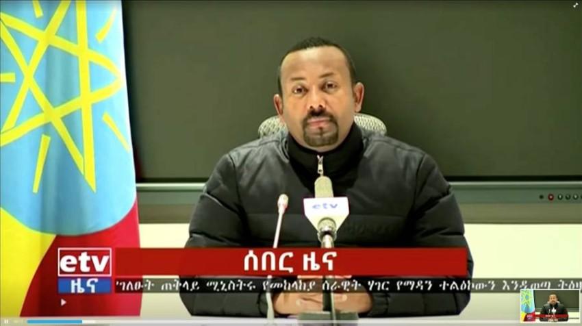 رئيس وزراء إثيوبيا آبي أحمد. (رويترز)
