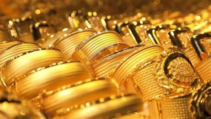 أسعار الذهب في الإمارات اليوم.