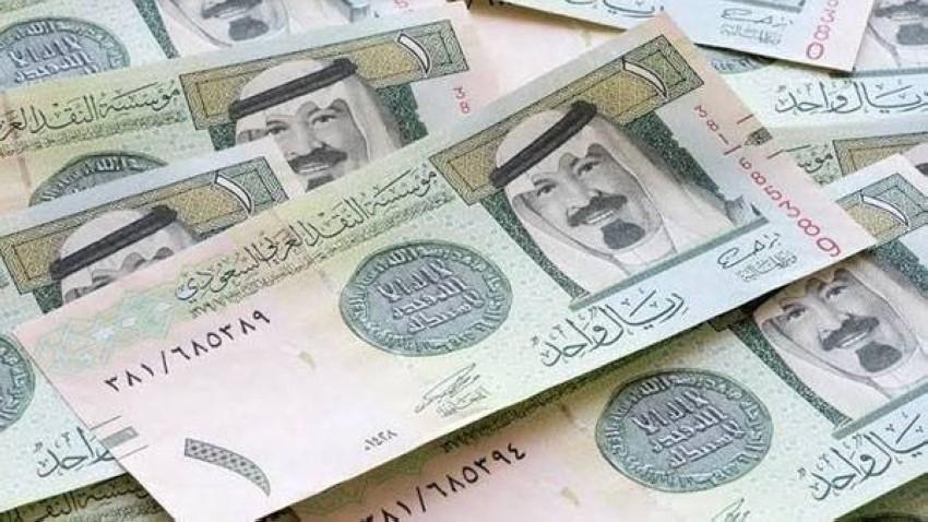 سعر صرف الريال السعودي مقابل الجنيه.