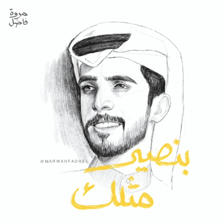 علي بن كمال.