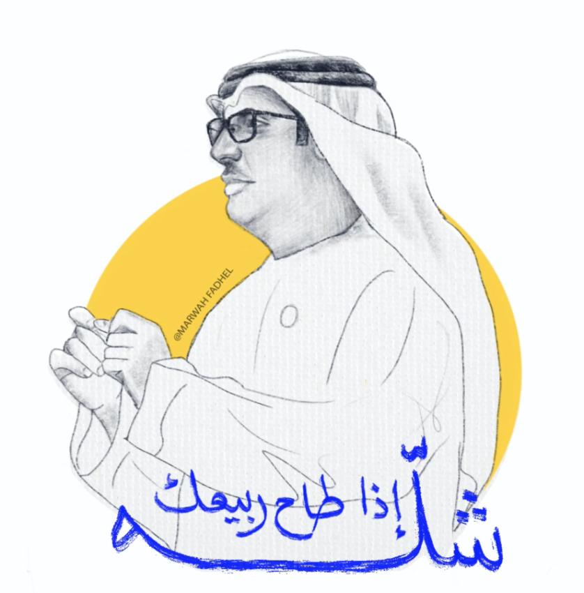 محمد الجنيبي.