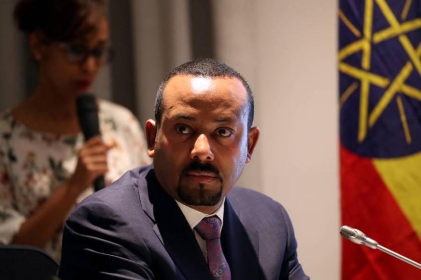 رئيس وزراء إثيوبيا أبي أحمد. (رويترز)