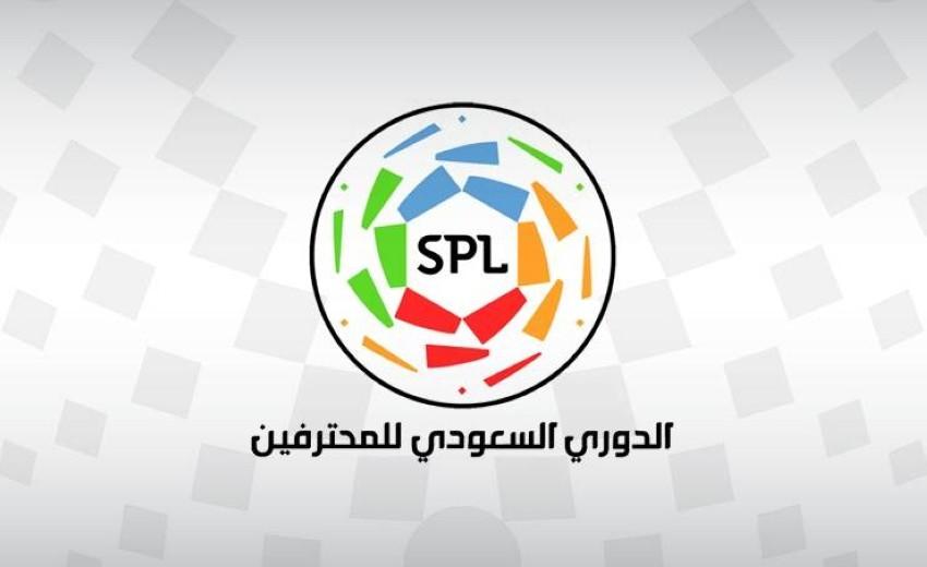 الدوري السعودي للمحترفين. (وكالة أنباء البحرين)