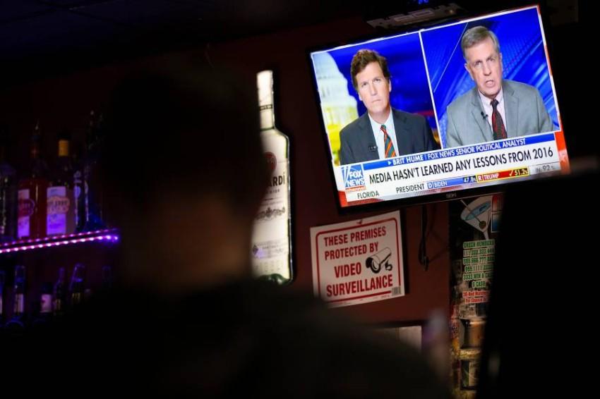 قناة فوكس نيوز تقطع البث عن مؤتمر لحملة ترامب يتهم الديمقراطيين بالتزوير - رويترز.