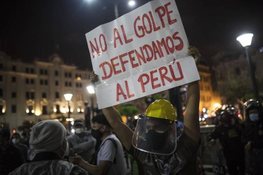 اضطرابات في البيرو عقب عزل الرئيس. - أ ب