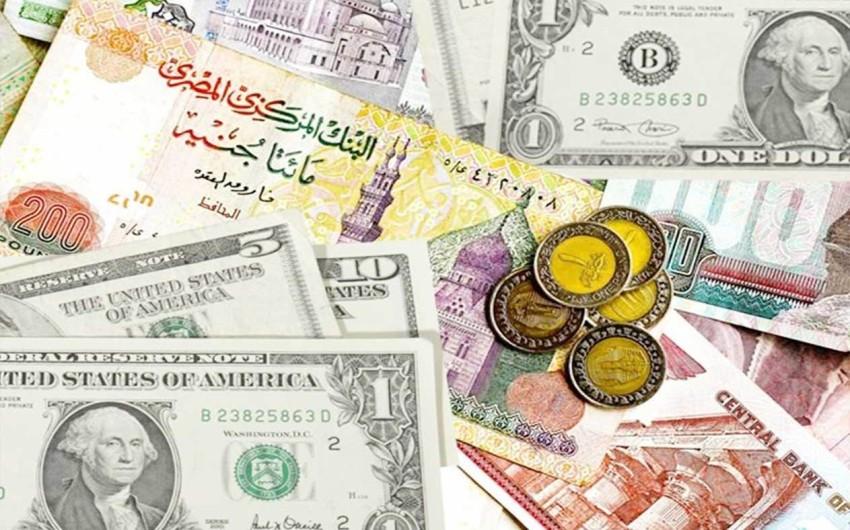 أسعار العملات مقابل الجنيه المصري في البنوك.