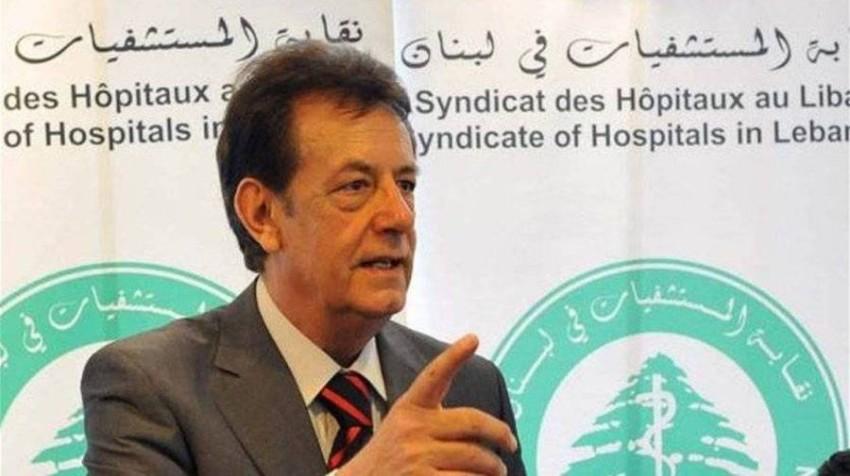 نقيب أصحاب المستشفيات سليمان هارون.
