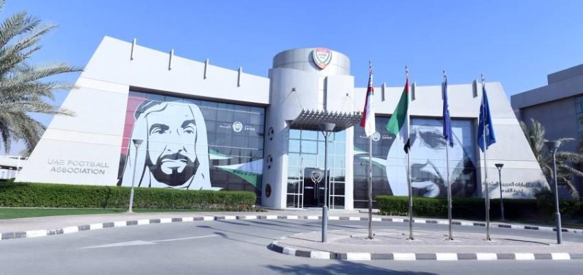مبنى اتحاد الكرة في دبي. (الرؤية)