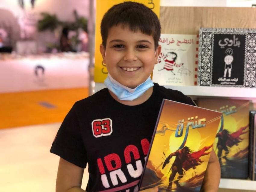 عمر علاء شريف