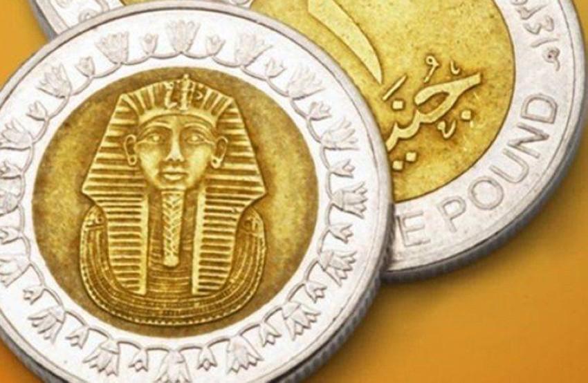 سعر الدرهم الإماراتي مقابل الجنيه المصري.