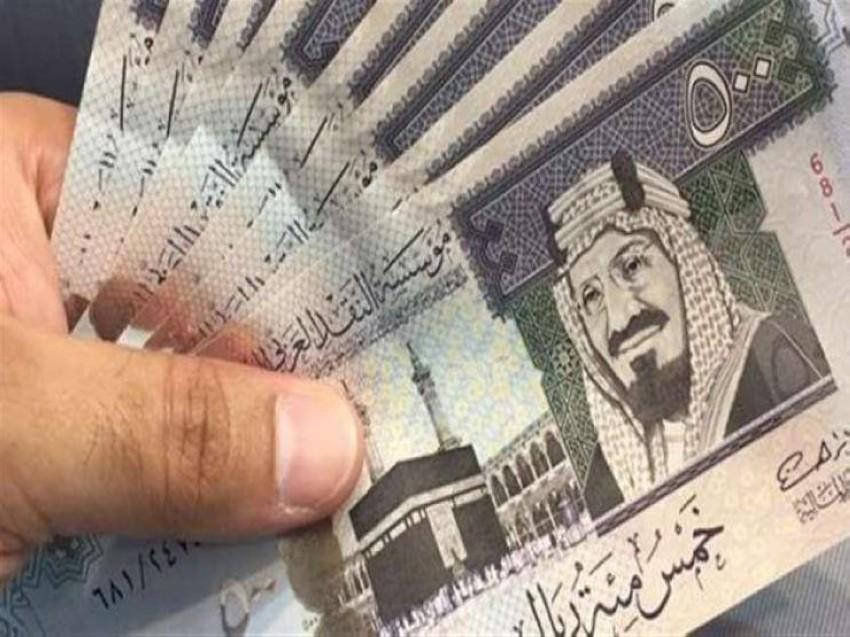 الريال السعودي مقابل العملات.