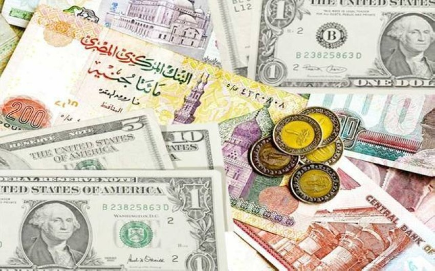 أسعار العملات في مصر مقابل الجنيه المصري .. تغير طفيف في المستويات