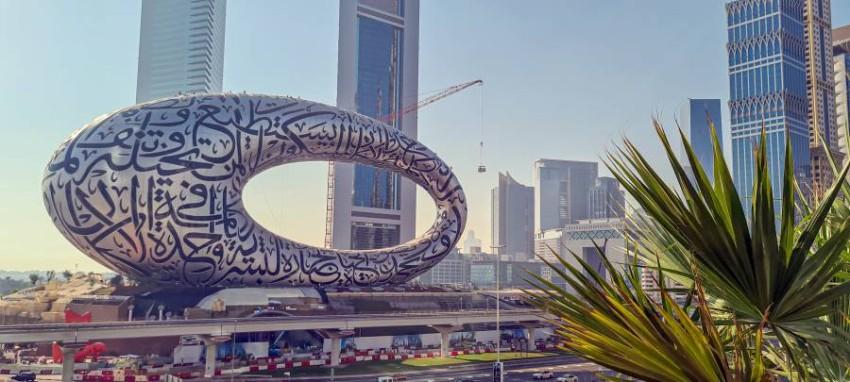 متحف المستقبل في دبي.. مشروع ينتمي إلى عالم الغد. تصوير عماد علاءالدين