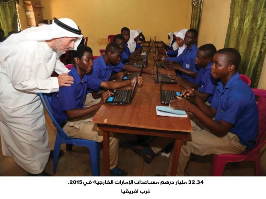 بناء الأجيال والتنمية المستدامة هدف دائم للمساعدات الإماراتية. (أرشيفية)