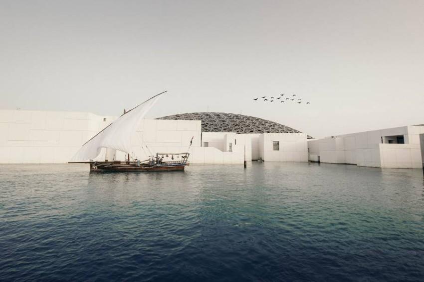 متحف اللوفر أبوظبي. (أرشيفية)