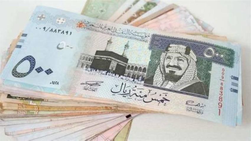 الريال السعودي مقابل العملات.jpg اليوم