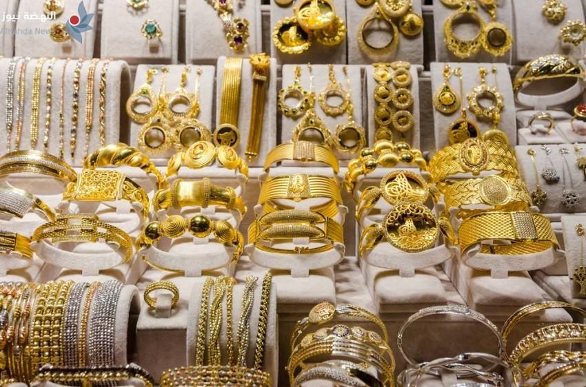 سعر جرام الذهب اليوم السبت