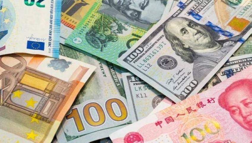أسعار العملات مقابل الجنيه المصري في البنوك المصرية