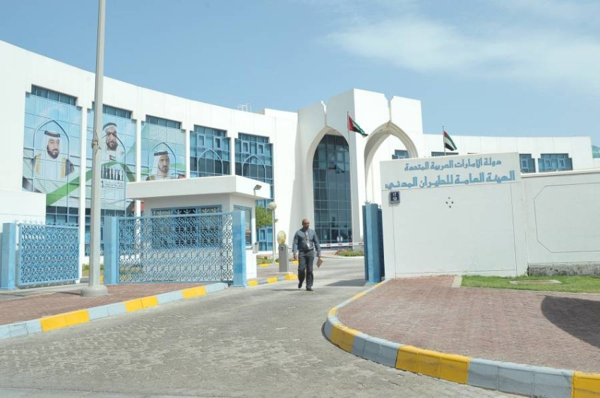 الهيئة العامة للطيران المدني في أبوظبي.