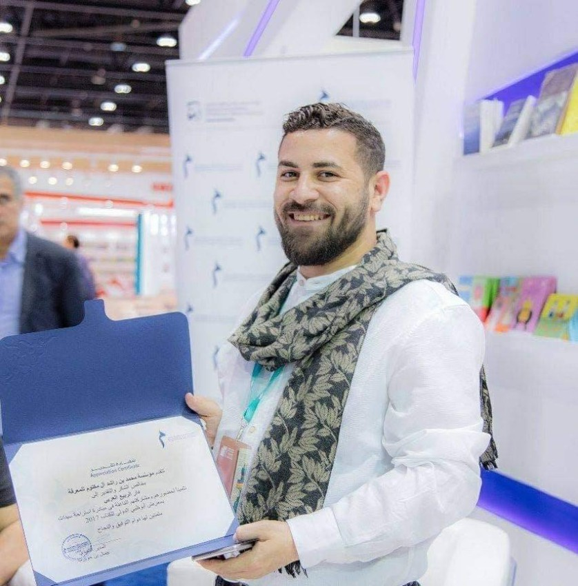 أحمد سعيد عبدالمنعم.